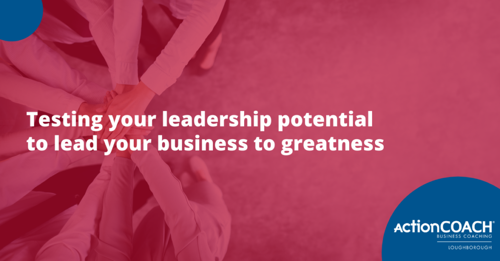 testing your leadership potential